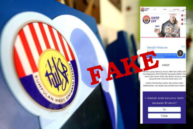 KWSP Fake Website