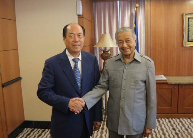 Yeung with Mahathir during their meeting on 16th Aug 2018