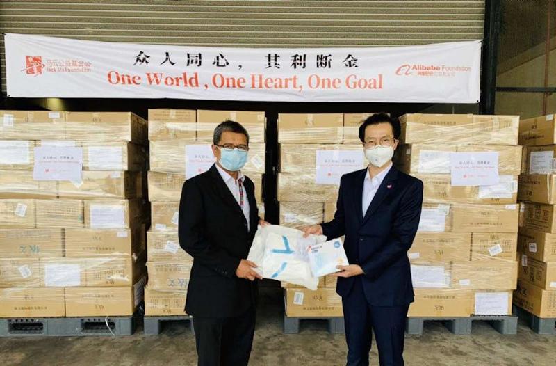 COVID-19 Alibaba donates to Malaysia