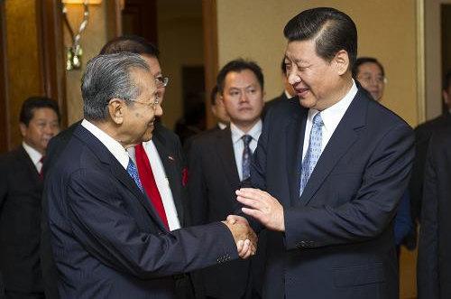 Tun M Meets Xi Jinping